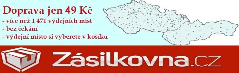 UHshop.cz - Zásilkovna - nová 49 Kč
